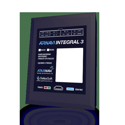 Arnavi Integral 3 1